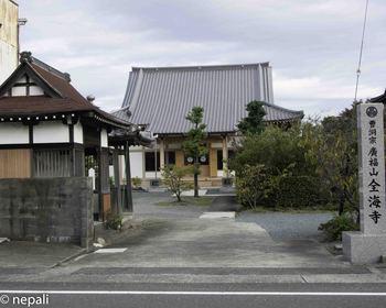 DSC_4964全海寺.jpg