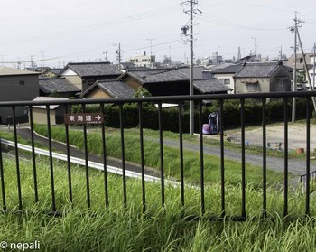 DSC_5057東海道道標.jpg