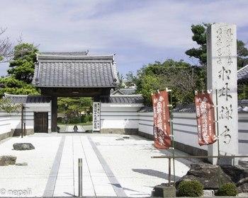 DSC_5074松林寺.jpg