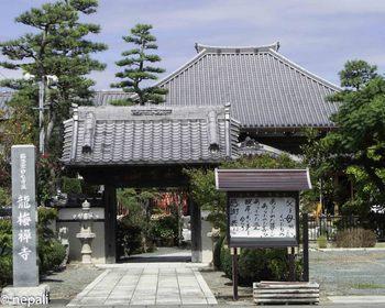 DSC_5091龍梅禅寺.jpg