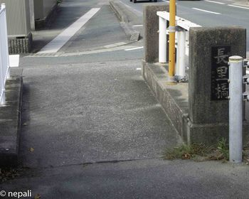 DSC_5133長里橋.jpg