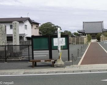 DSC_5146西本徳寺.jpg