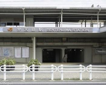DSC_5178弁天島駅.jpg