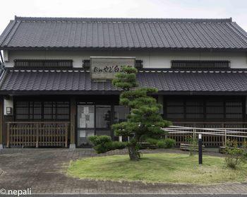 DSC_5239おんやど白須賀.jpg