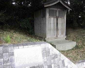 DSC_5263一里山の一里塚跡.jpg