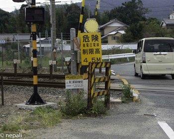 DSC_5270東海道線踏切.jpg