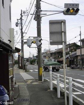 DSC_5305信号二川駅前.jpg