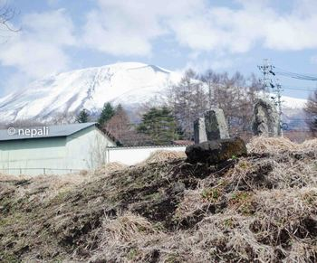 NGN_1573浅間山と道祖神 ロゴ入り.jpg