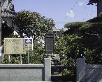 P4130091天文堀顕彰碑.jpg