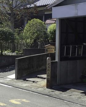 P4130206北条新三郎の墓.jpg