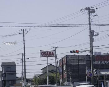 TKD_2760東下石田.jpg