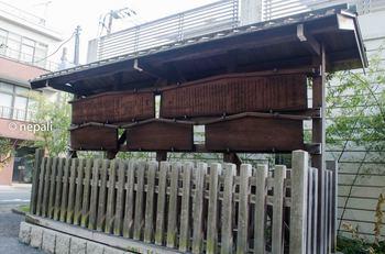 YKH_1546神奈川 高札場 ロゴ入り.jpg